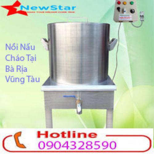 Phân phối các loại nồi nấu cháo bằng điện công nghiệp giá siêu rẻ tại Bà Rịa Vũng Tàu