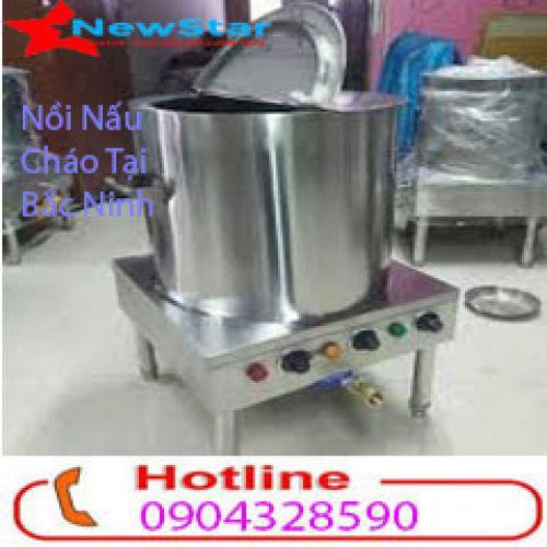 Phân phối các loại nồi nấu cháo bằng điện công nghiệp giá siêu rẻ tại Bắc Ninh