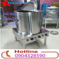 Phân phối các loại nồi nấu cháo bằng điện công nghiệp giá siêu rẻ tại Bình Định