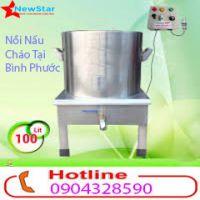 Phân phối các loại nồi nấu cháo bằng điện công nghiệp giá siêu rẻ tại Bình Phước