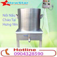Phân phối các loại nồi nấu cháo bằng điện công nghiệp giá siêu rẻ tại Hưng Yên