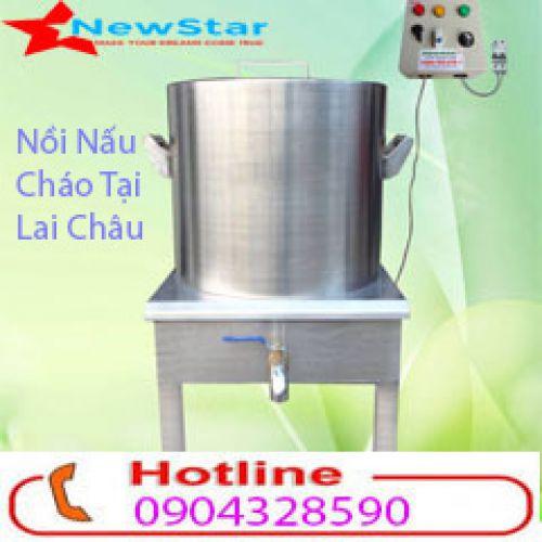 Phân phối các loại nồi nấu cháo bằng điện công nghiệp giá siêu rẻ tại Lai Châu