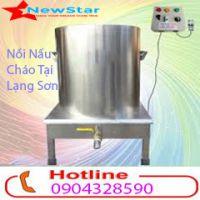 Phân phối các loại nồi nấu cháo bằng điện công nghiệp giá siêu rẻ tại Lạng Sơn