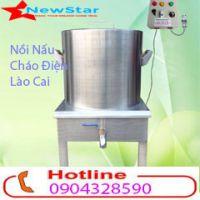 Phân phối các loại nồi nấu cháo bằng điện công nghiệp giá siêu rẻ tại Lào Cai