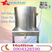 Phân phối các loại nồi nấu cháo bằng điện công nghiệp giá siêu rẻ tại Ninh Bình