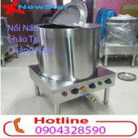 Phân phối các loại nồi nấu cháo bằng điện công nghiệp giá siêu rẻ tại Quảng Nam