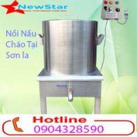 Phân phối các loại nồi nấu cháo bằng điện công nghiệp giá siêu rẻ tại Sơn La