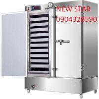 Tủ nấu cơm 20 khay gas điện